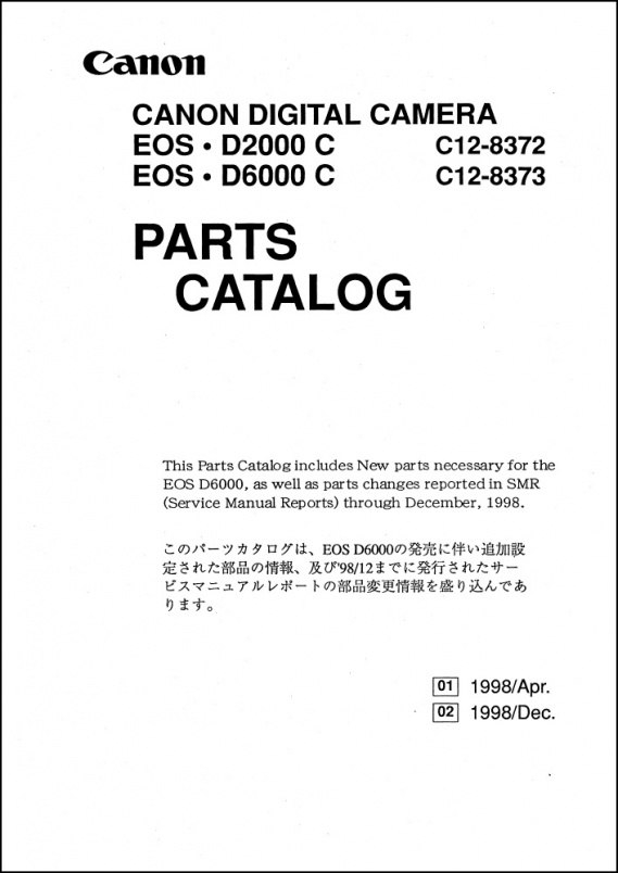 Canon EOS D2000 and D6000 Parts Catalog