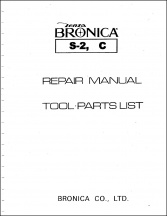 Bronica S2 and C Service Manual