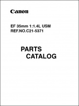 Canon EF 35mm f1.4L Parts Catalog