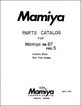 Mamiya RB-67 Pro-S Parts Catalogue