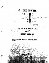 Mamiya Seiko #0 Shutter Repair Manual