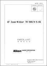 Nikon AF Nikkor 70-300mm f4-5.6G Lens Parts List