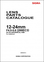 Sigma 12-24mm f4.5-5.6 (Canon Mount) Parts List