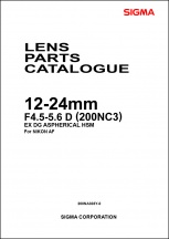 Sigma 12-24mm f4.5-5.6 (Nikon Mount) Parts List