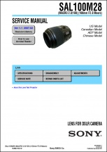 Sony 100mm f2.8 Macro Lens Service Manual