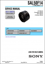 Sony 50mm f1.4 Lens Service Manual